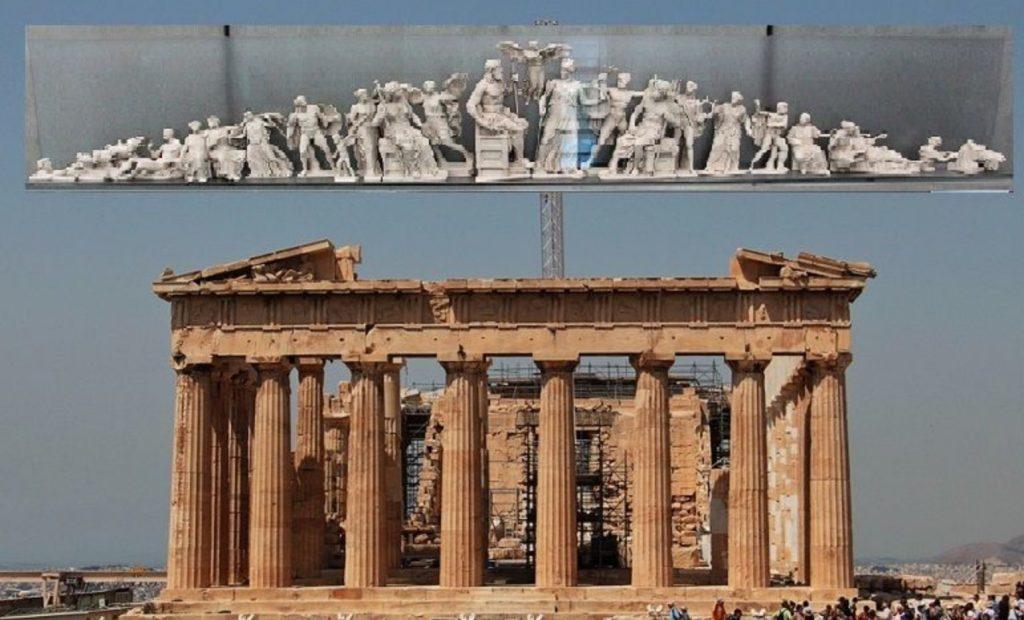 パルテノン神殿の破風の部分