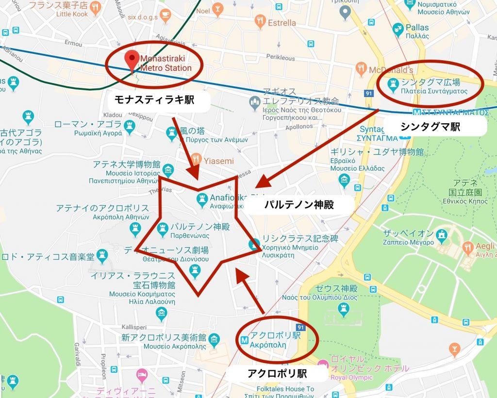 パルテノン神殿近場駅からの位置関係