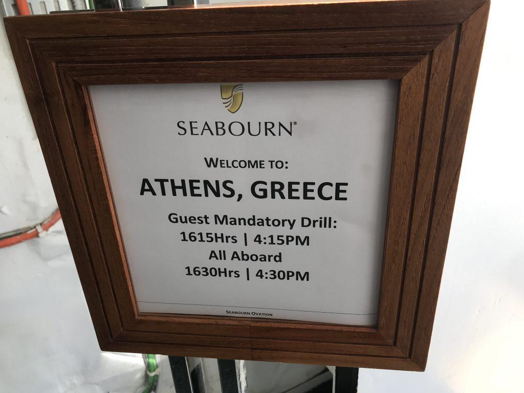 ギリシャのアテネ(ピレウス港)