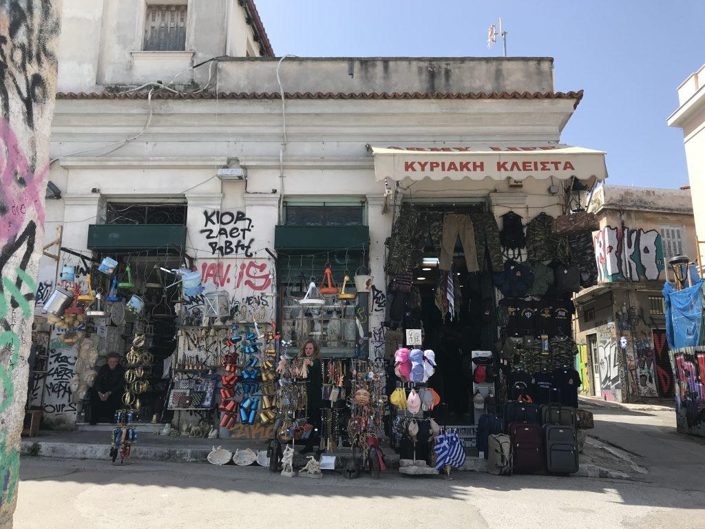アテネのモラスティラキ駅周辺のお土産屋さん