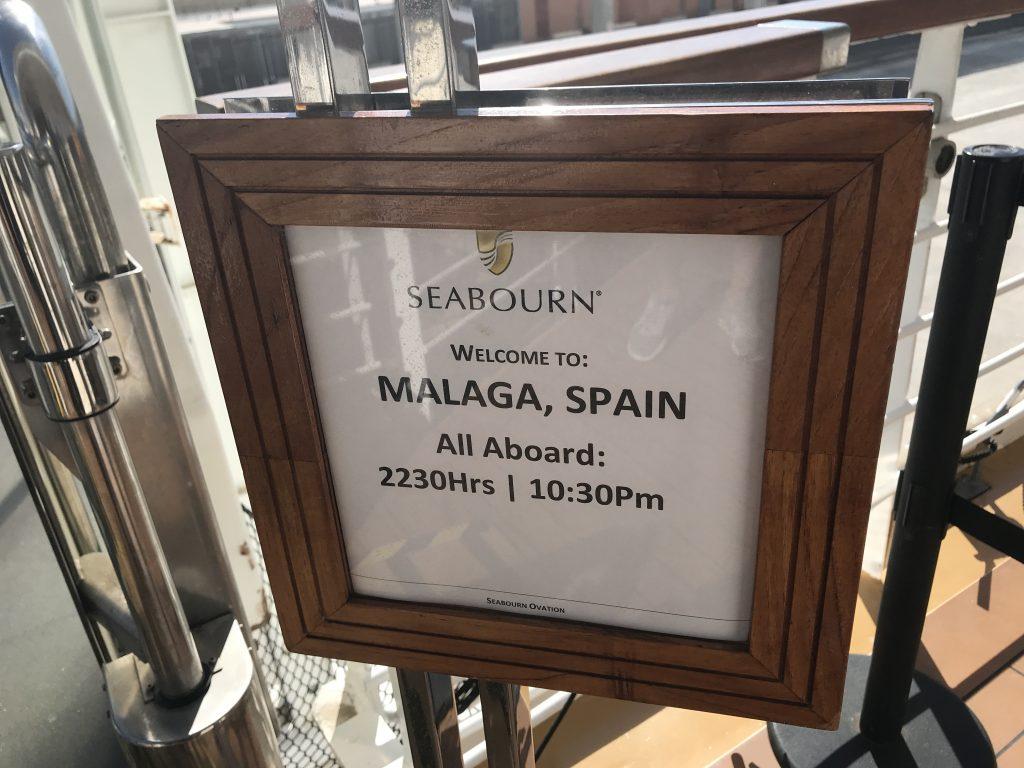 スペインのマラガ