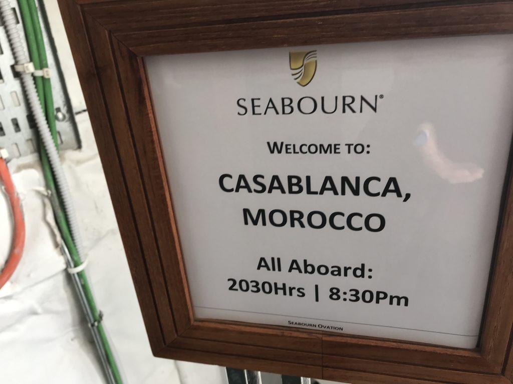 モロッコカサブランカ