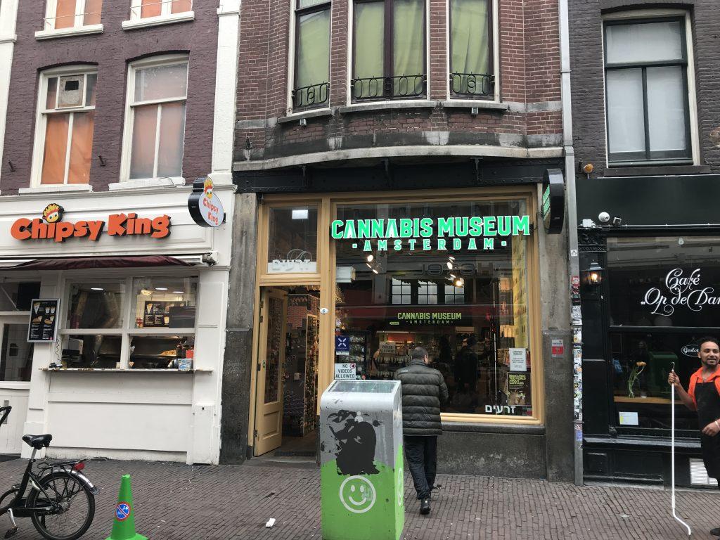 アムステルダムのカンナビス博物館