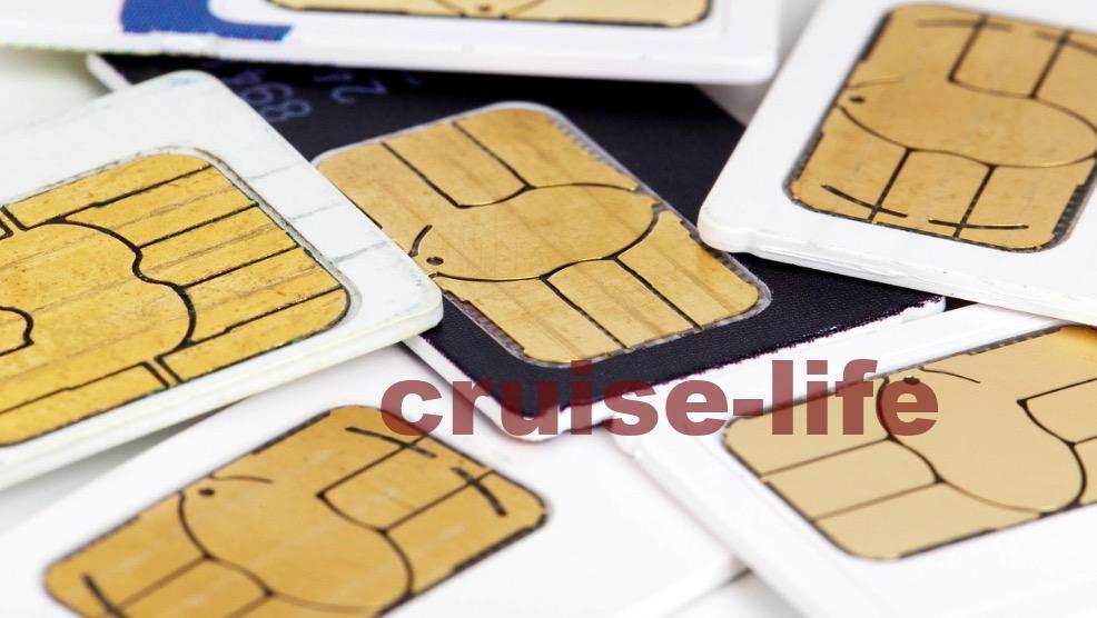 ヨーロッパ圏で使えるSIMカード
