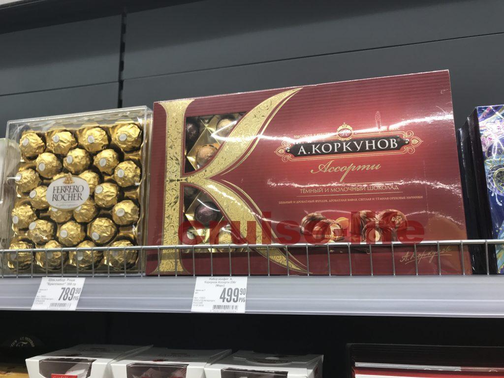 ロシアの物価の高級なチョコレート