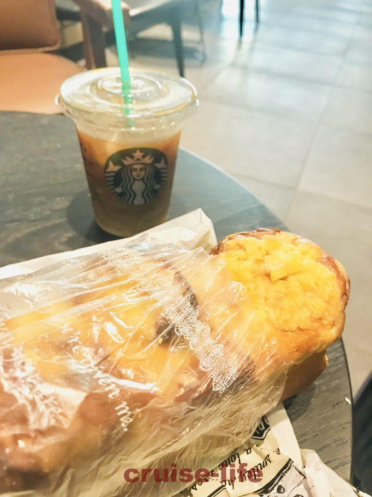 友人手製の美味しいパン