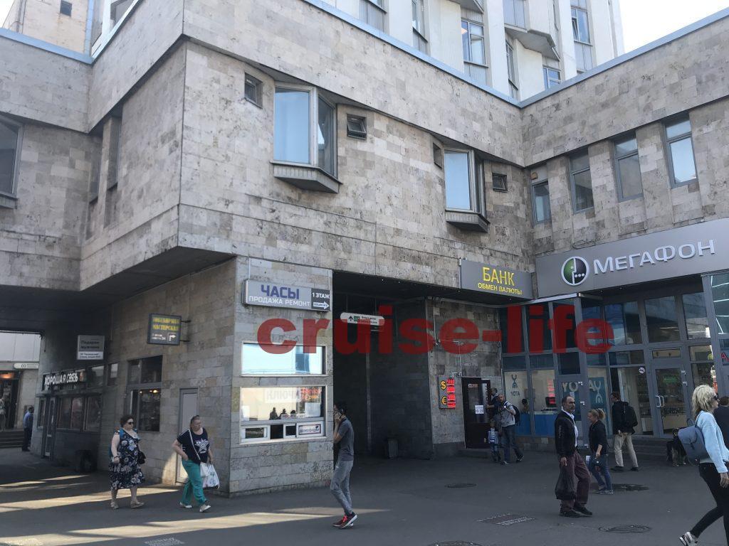 サンクトペテルブルクローカルの駅周辺