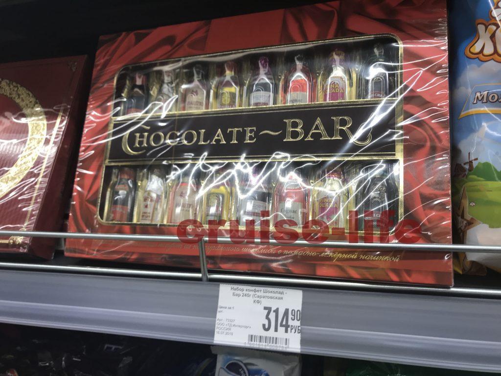 ロシアの物価のチョコレート