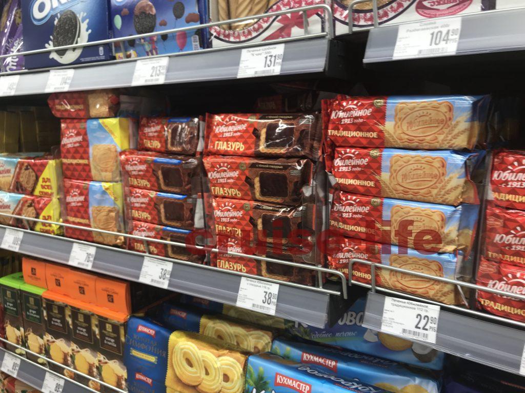 ロシアの物価のクッキー類