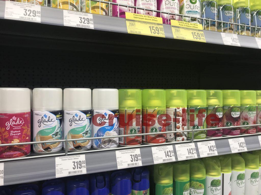 ロシアの物価消臭スプレー