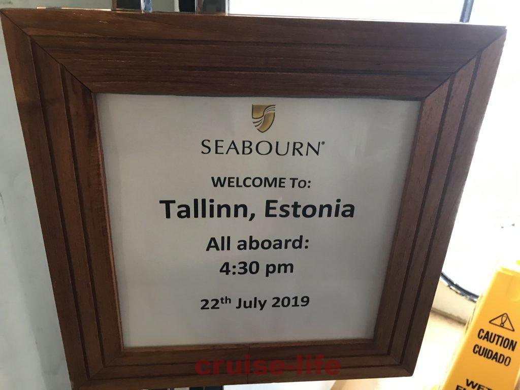 エストニアの首都タリンに寄港中のクルーズ船