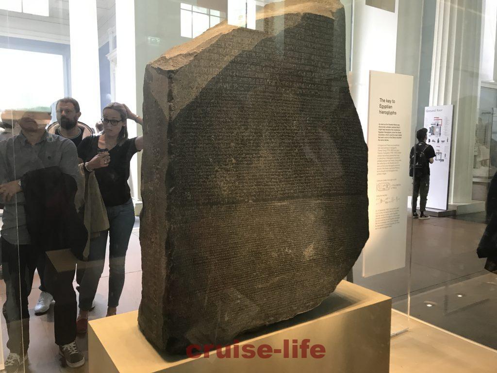 大英博物館のロゼッタストーン