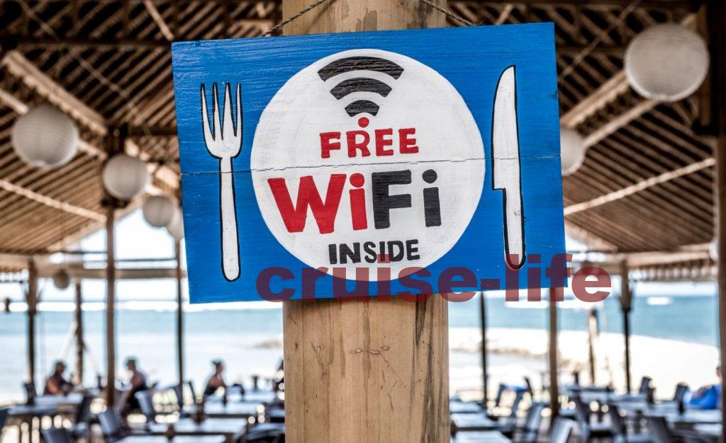 無料のインターネットを提供するクルーズ会社