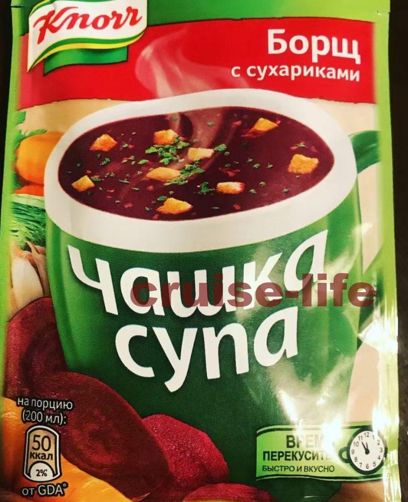 ロシアのお土産クノールのボルシチスープ