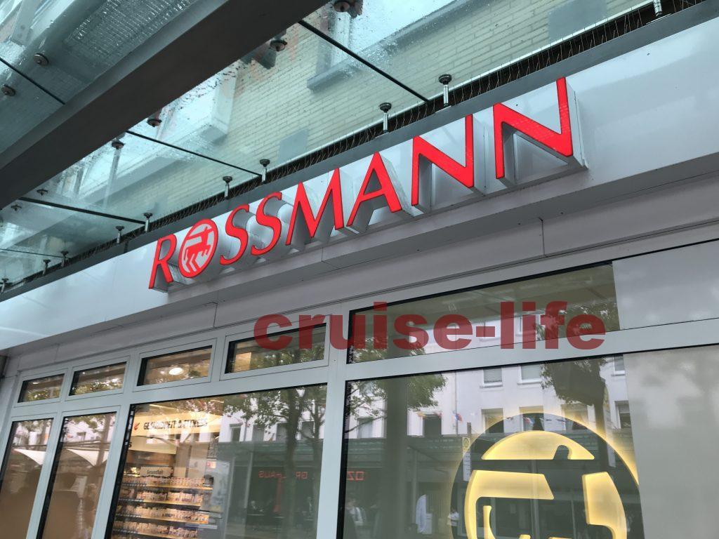 ドイツのドラッグストアのRossman