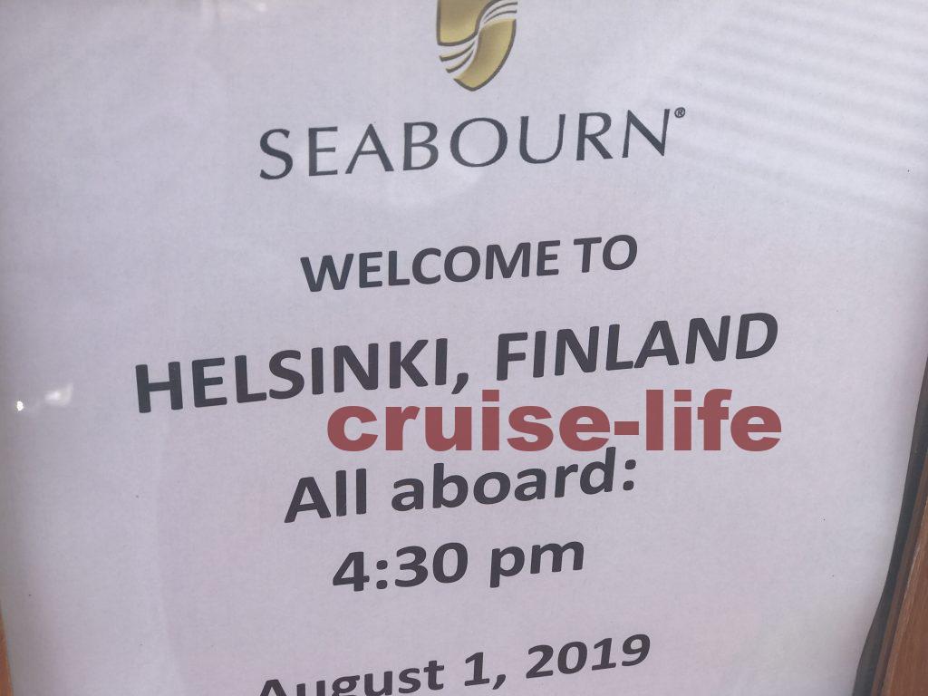 フィンランドのヘルシンキに寄港