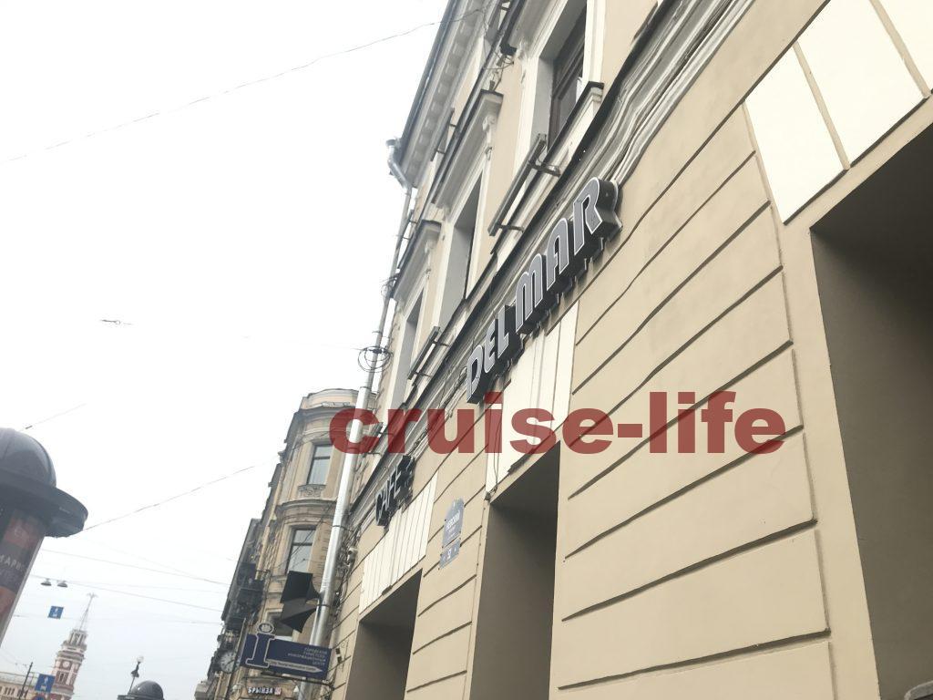 サンクトペテルブルクおすすめのレストラン
