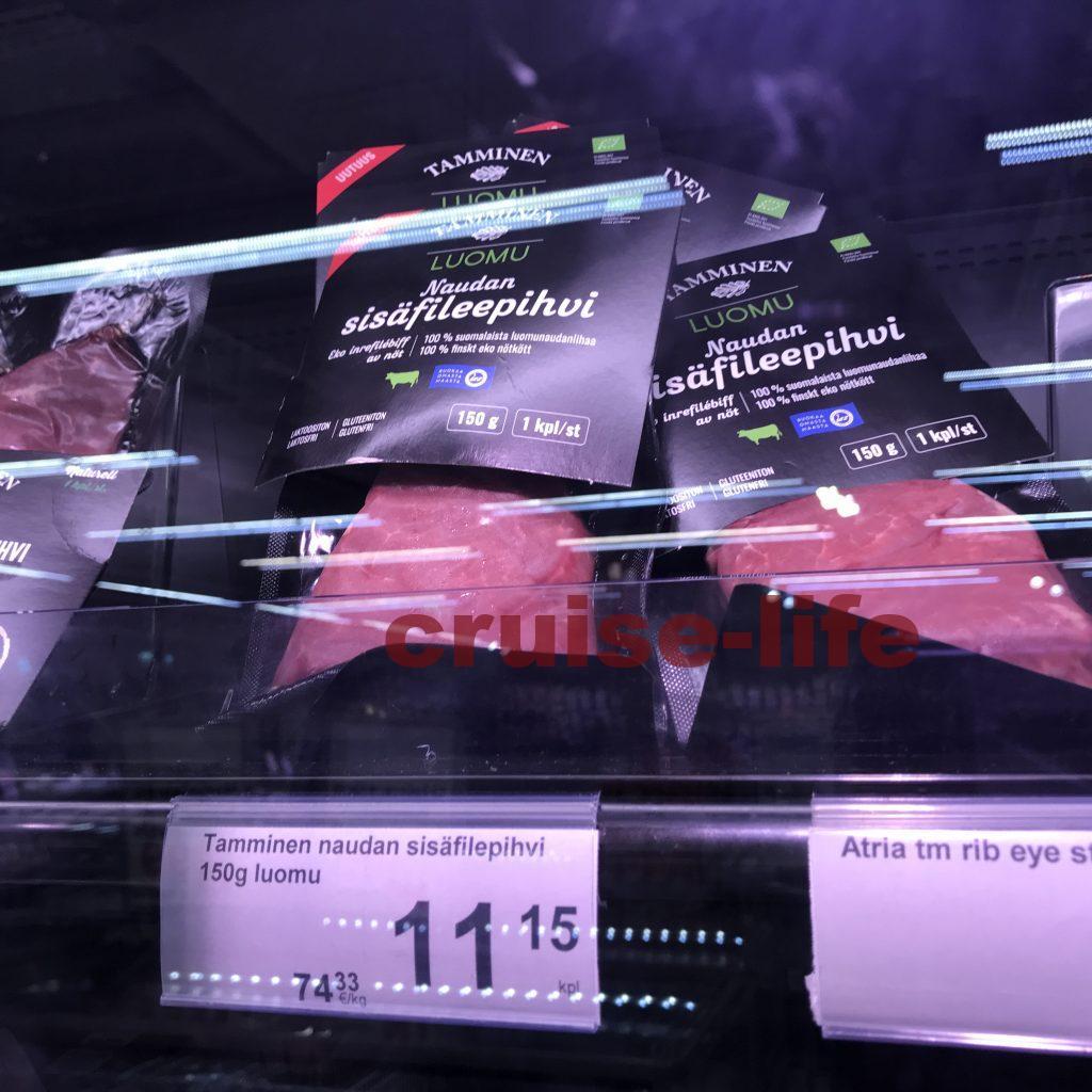 フィランドヘルシンキの物価を調査