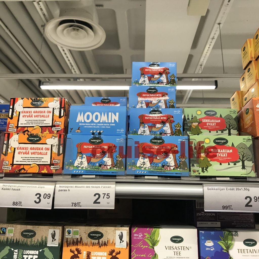 フィンランドで買って!おすすめのお土産