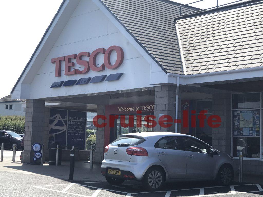 スコットランドのローカルスーパーマーケット