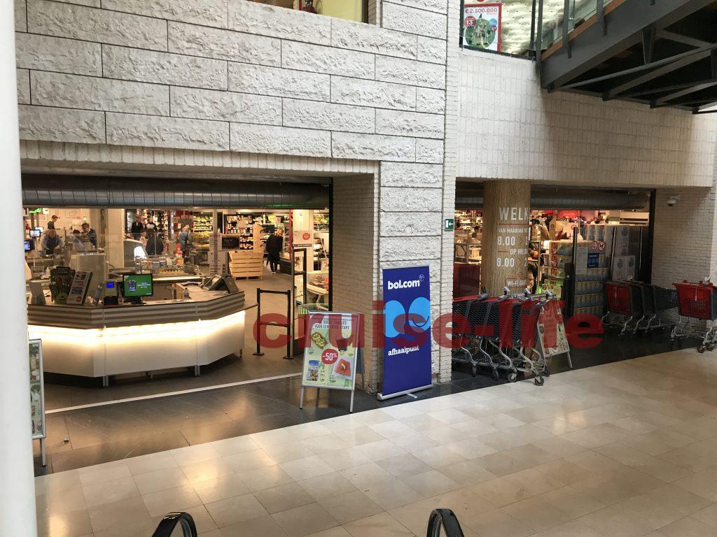 ベルギーのアントワープスーパー