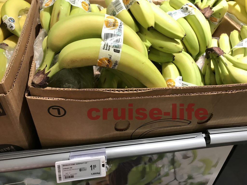 ベルギーの物価を調査