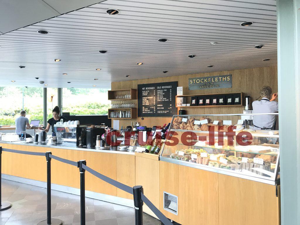 オスロにあるムンク美術館のカフェ