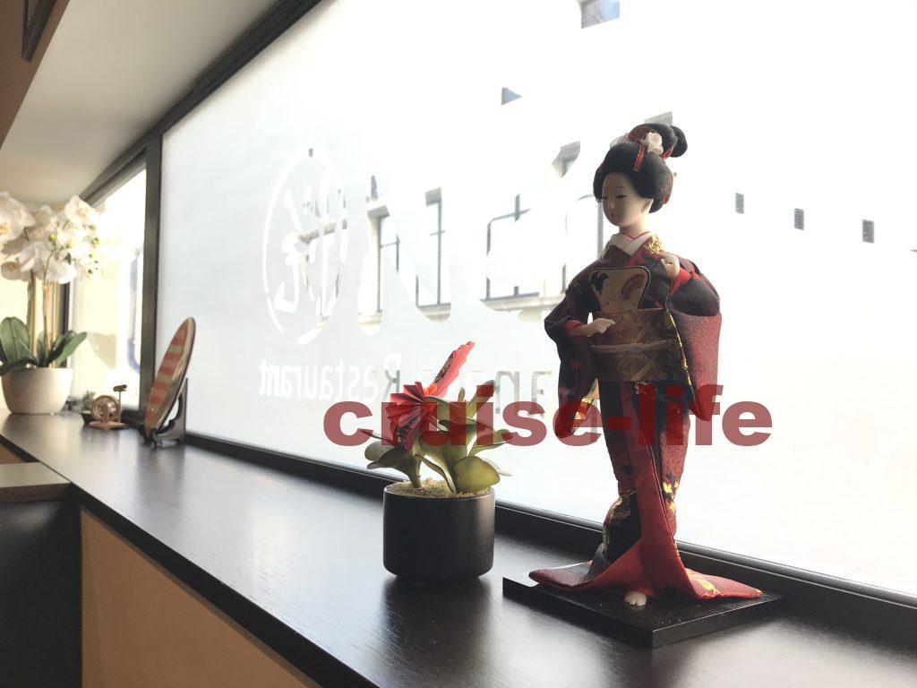 リバプールの日本食レストランEtsu