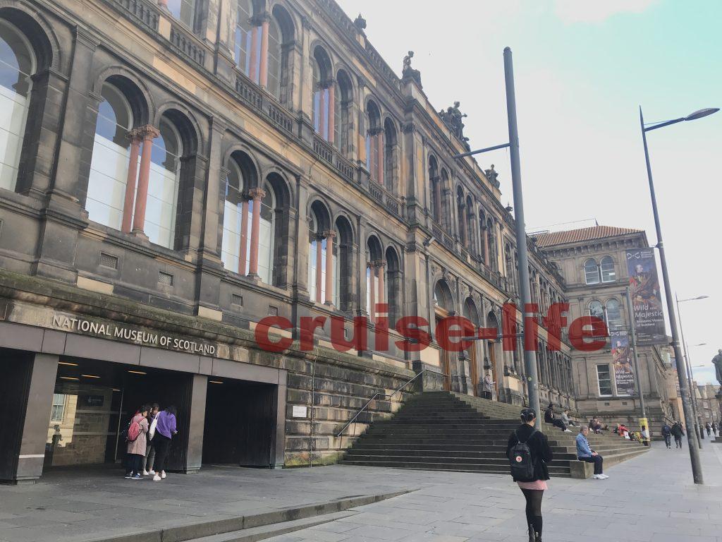 スコットランドの国立博物館