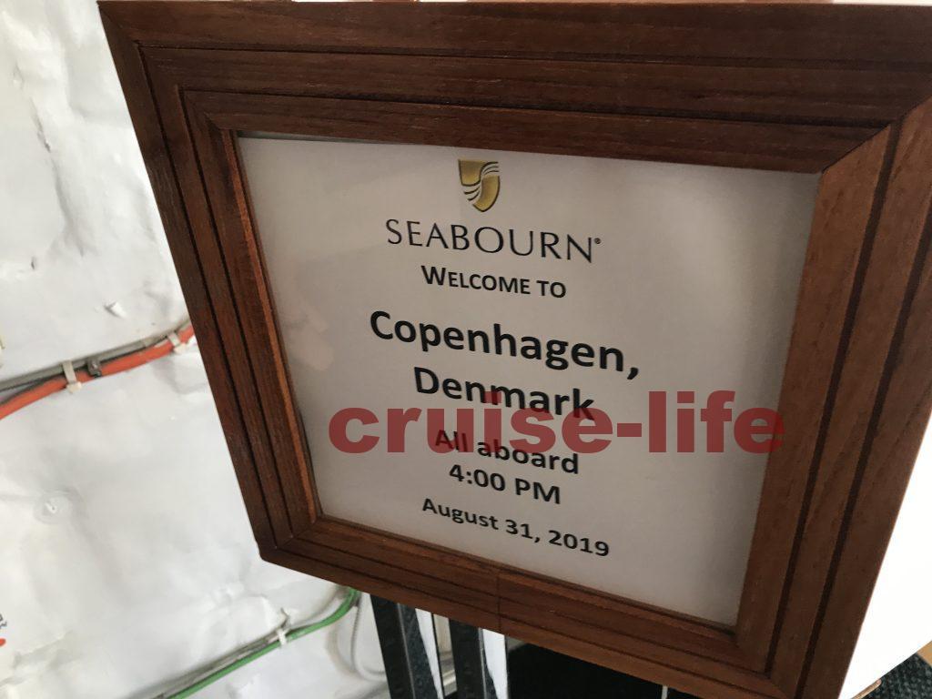 今年最後のコペンハーゲン