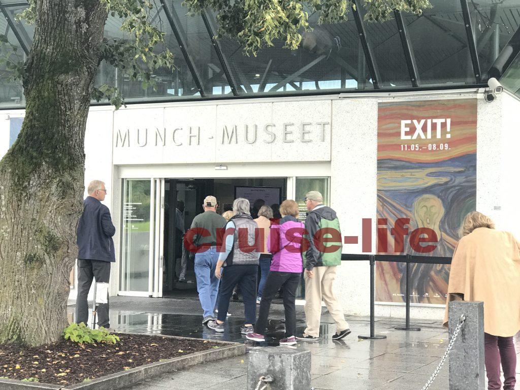 オスローにあるムンク美術館