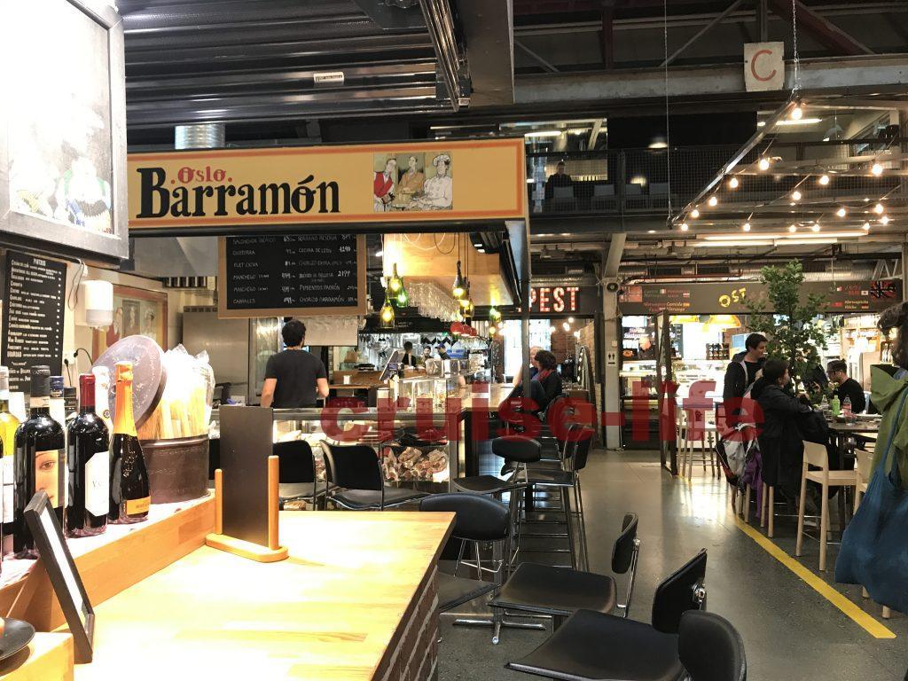 オスローのおすすめレストランマートハーレン