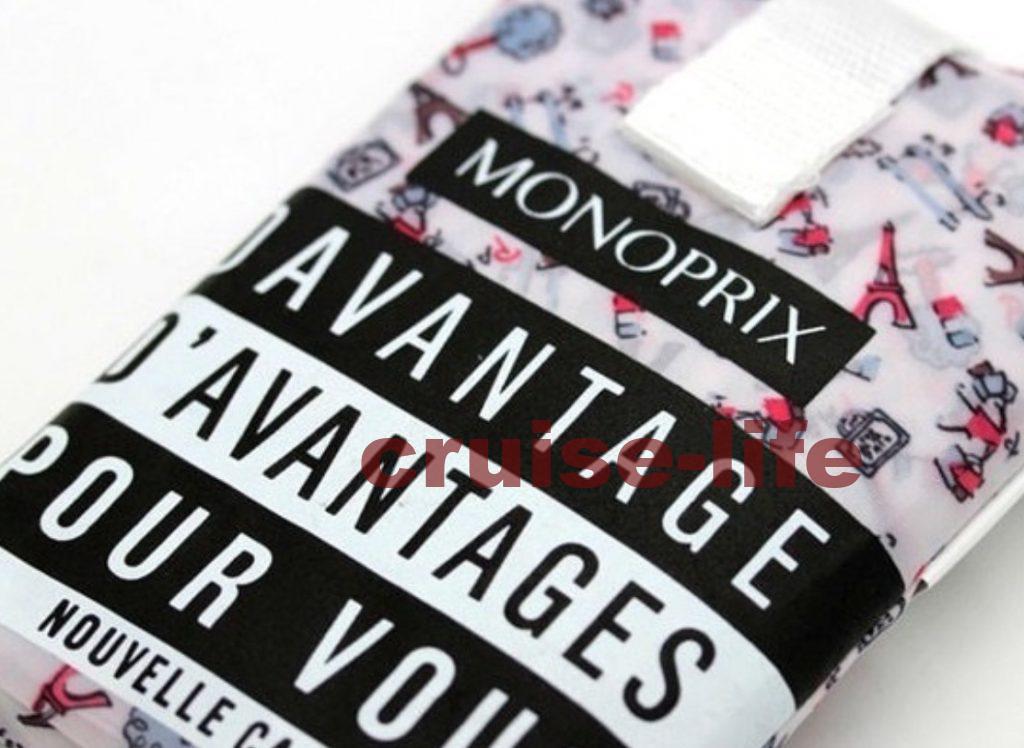 フランスのモノプリエコバッグ
