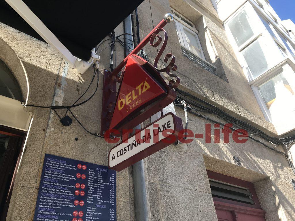 スペイン・ビーゴのレストラン