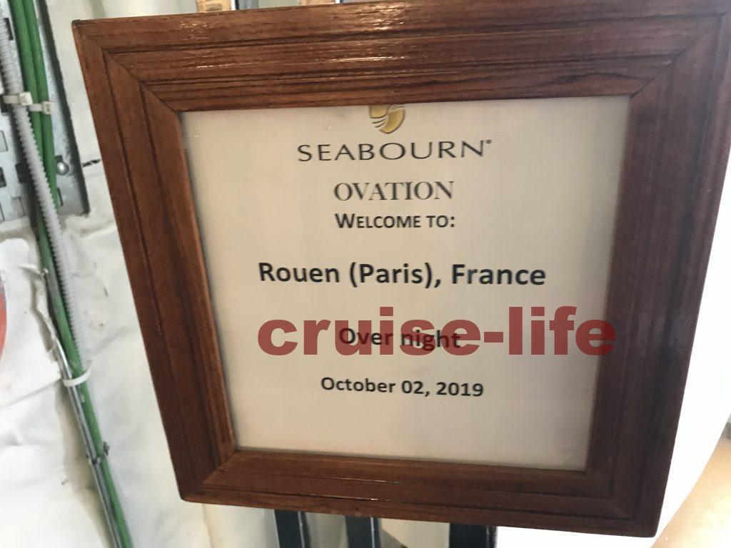 フランスのルーアンに寄港中のシーボーン・オベーション