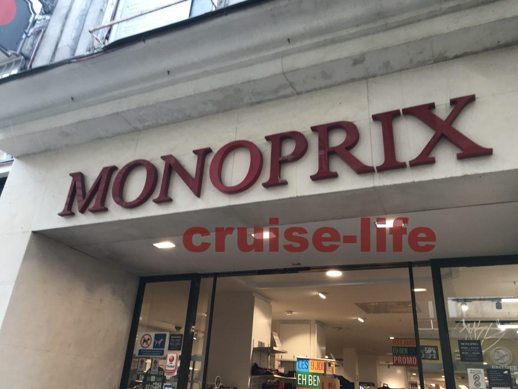 フランスのおすすめスーパーのMONOPRIX