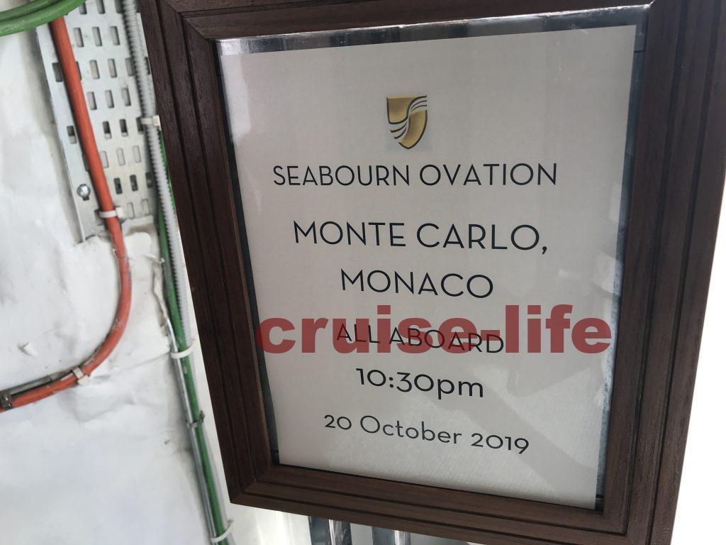 モナコに寄港