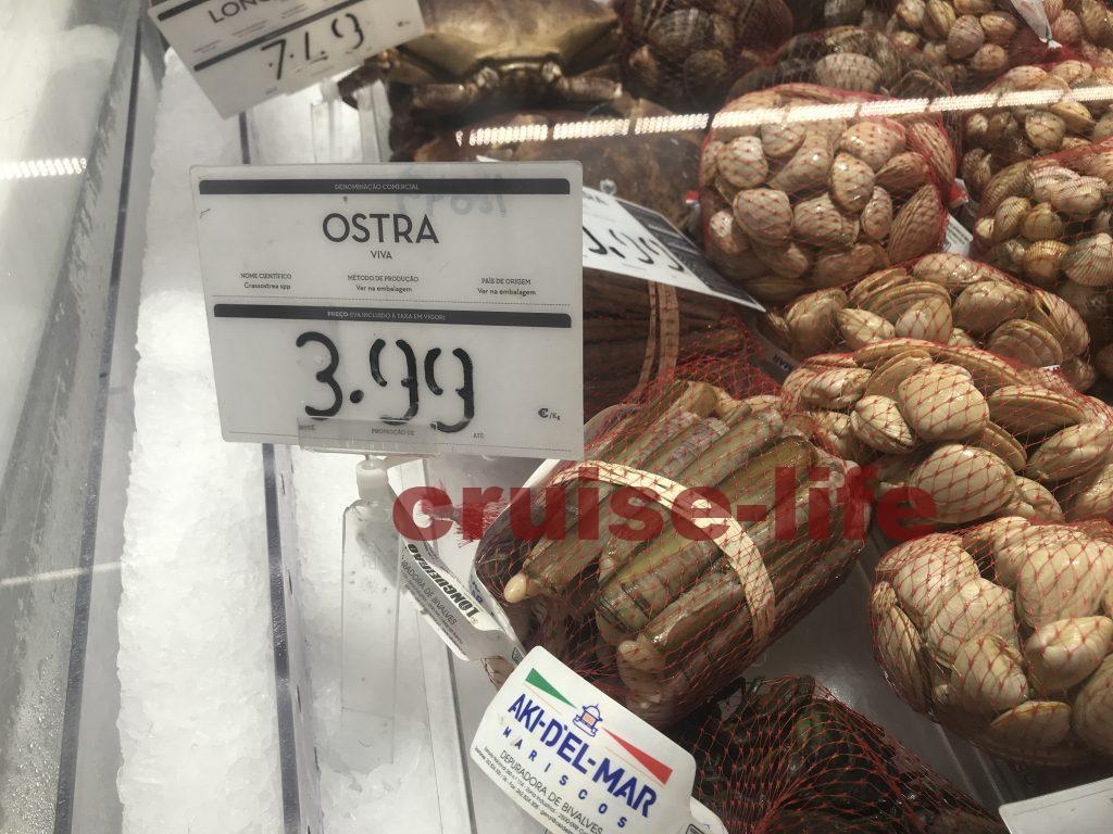 美味しいマテ貝
