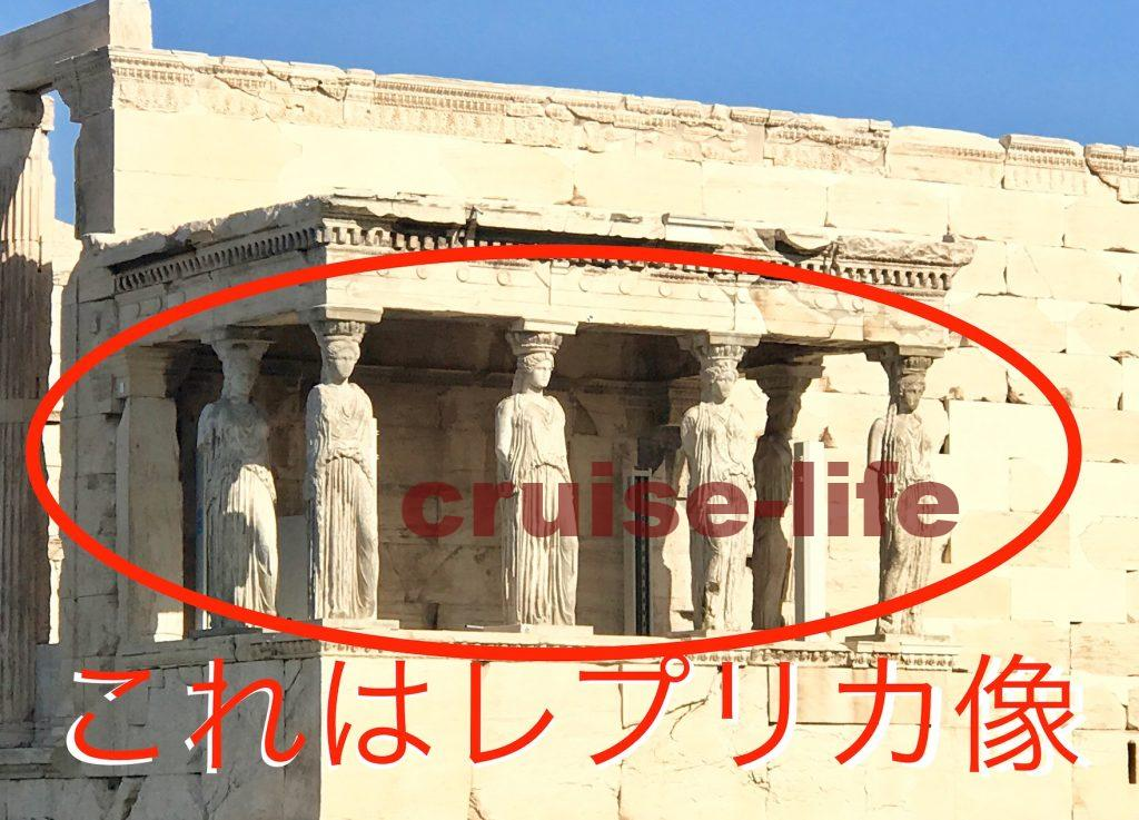 アテネ・エレクティオ像