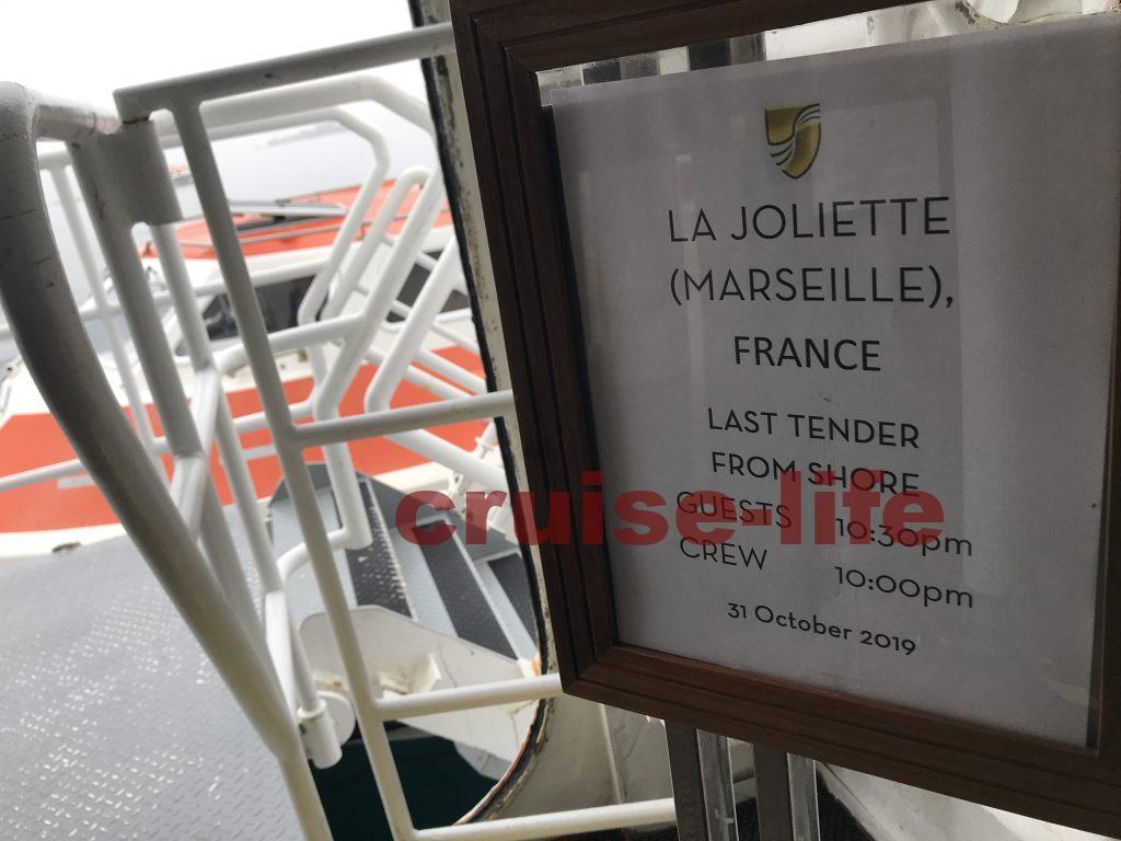フランスのマルセイユ