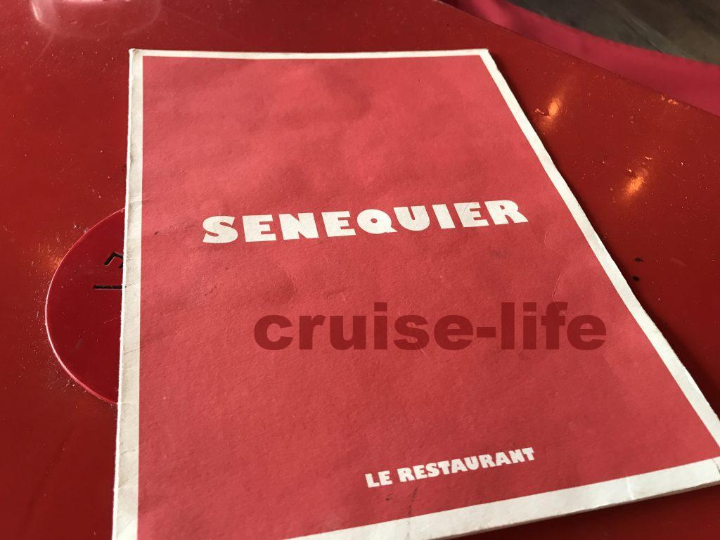 サントロペのSenequierのメニュー