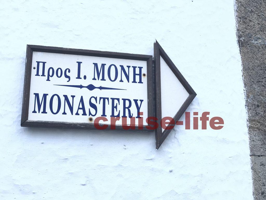 ギリシャ・パトモス島のヨハネ修道院