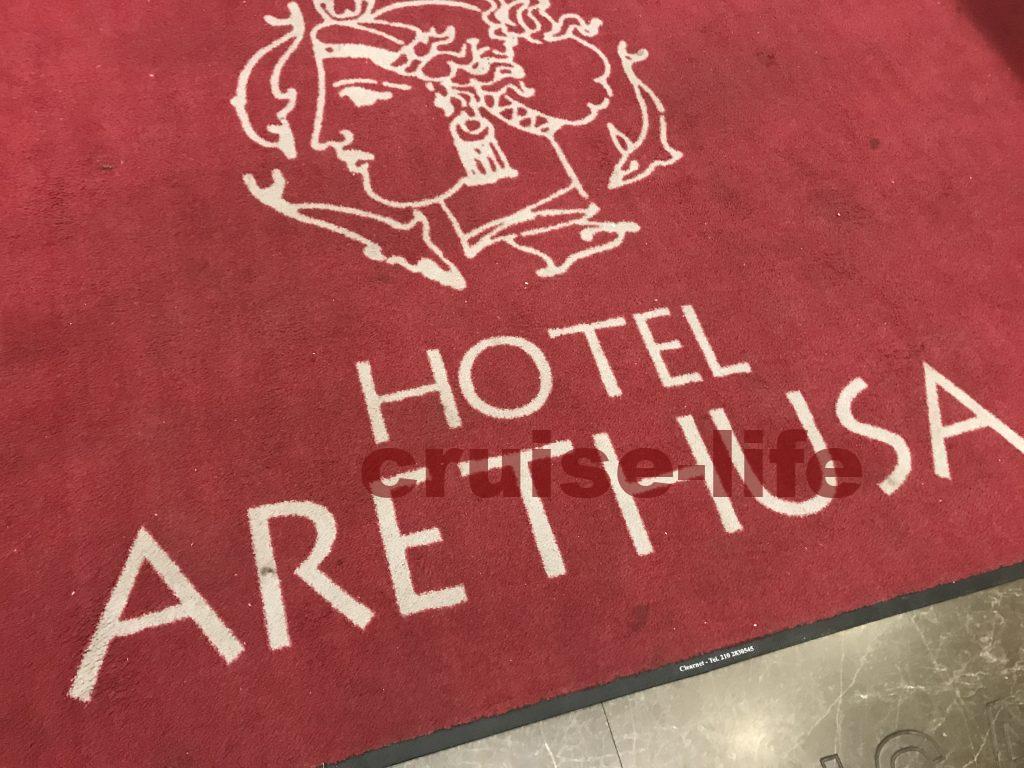 アテネのおすすめホテル