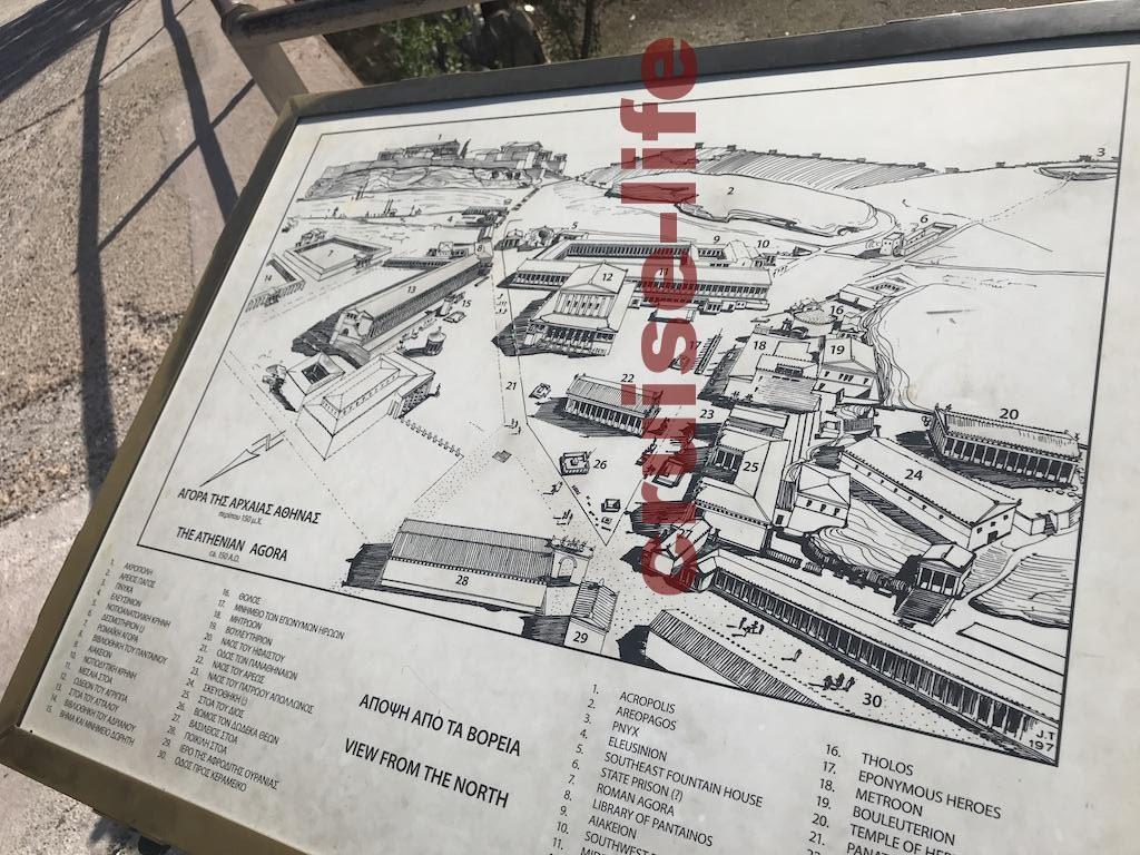 アテネのおすすめ観光スポット・古代アゴラ